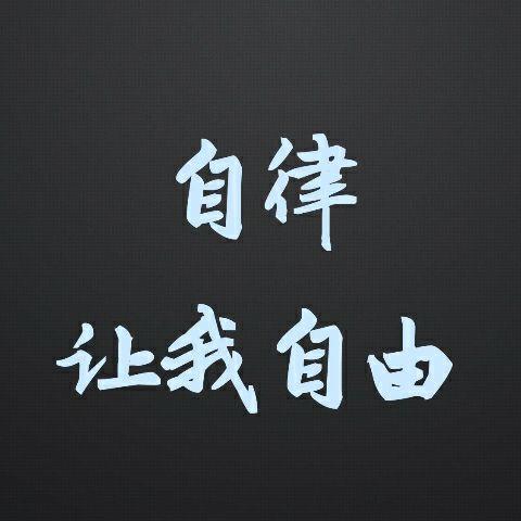 JJchuanchuan