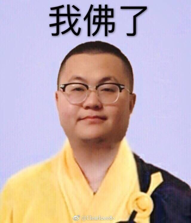 大蒙古国海军总司令