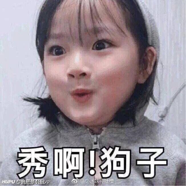 刘世龙Leo