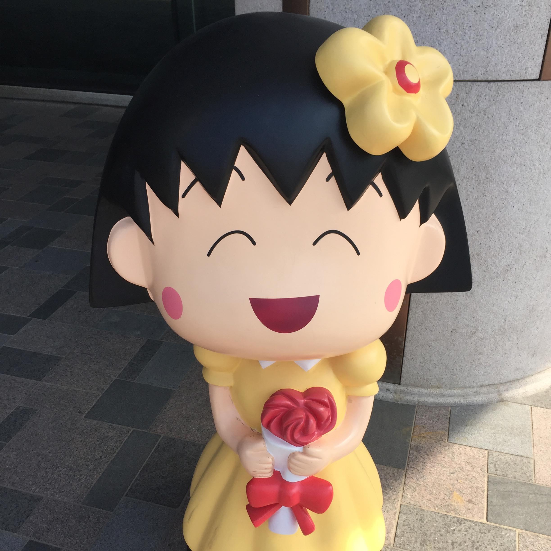 漕河泾毛纳尔彪