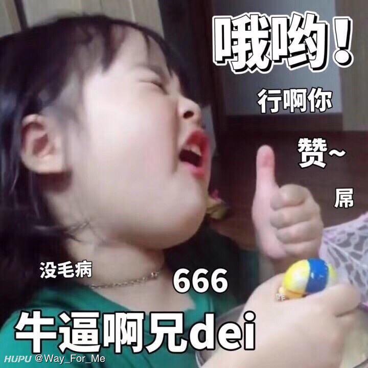 zhou1624