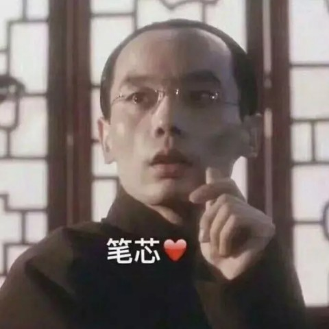 刘梓熙997