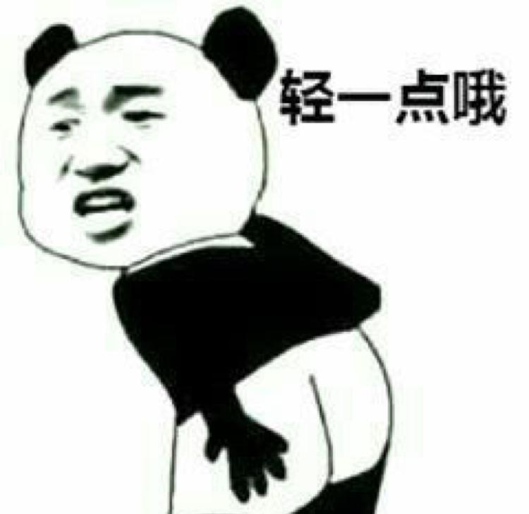 榴莲韭菜馅饺子