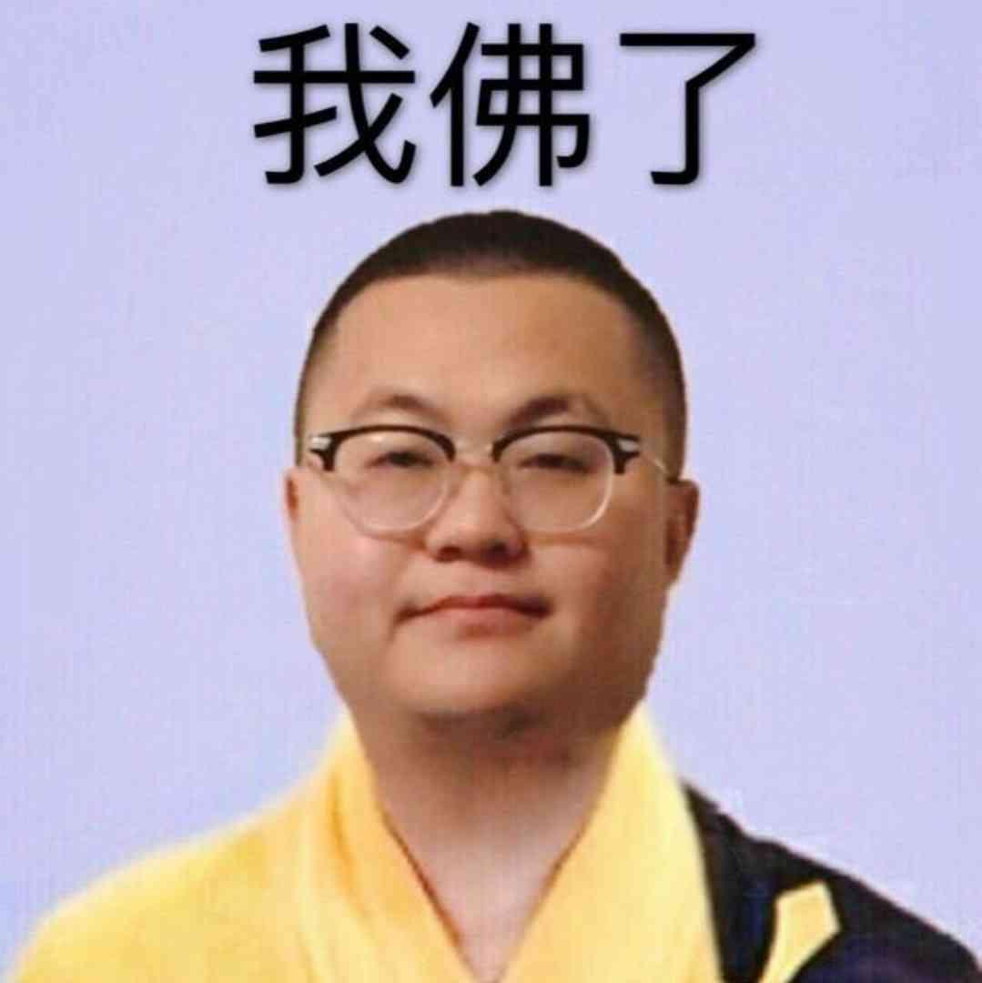 中投毒奶王