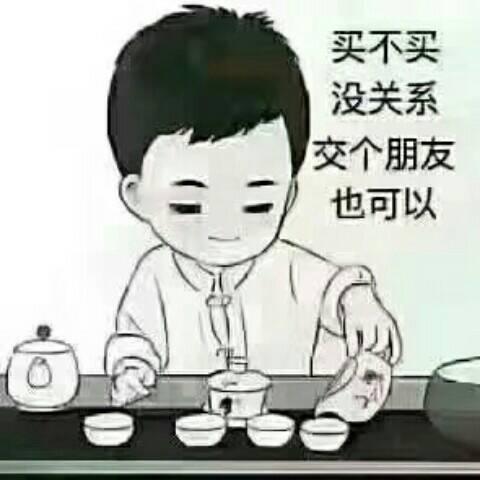 广东佛山瓷砖厂家