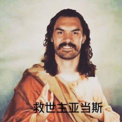 杭州郑老爷