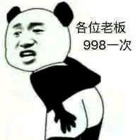 Minghao120