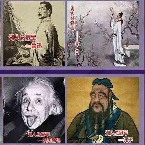 Master炮