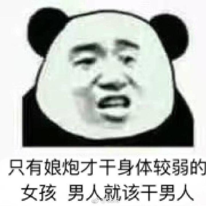 陈奕迅卡尔安东尼唐斯