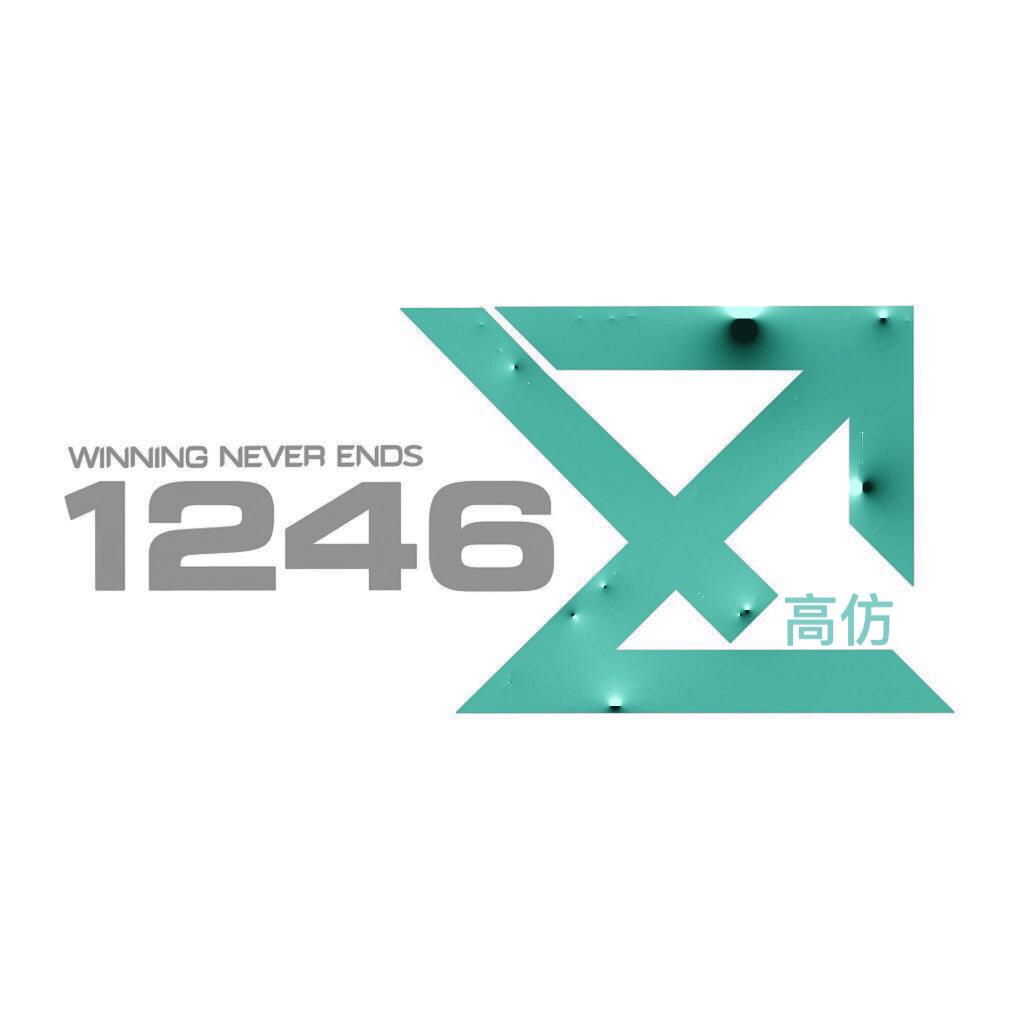 PUBG1246