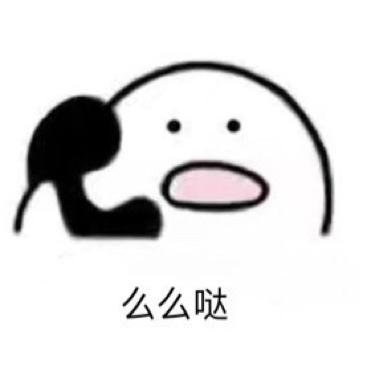 王王王小侠