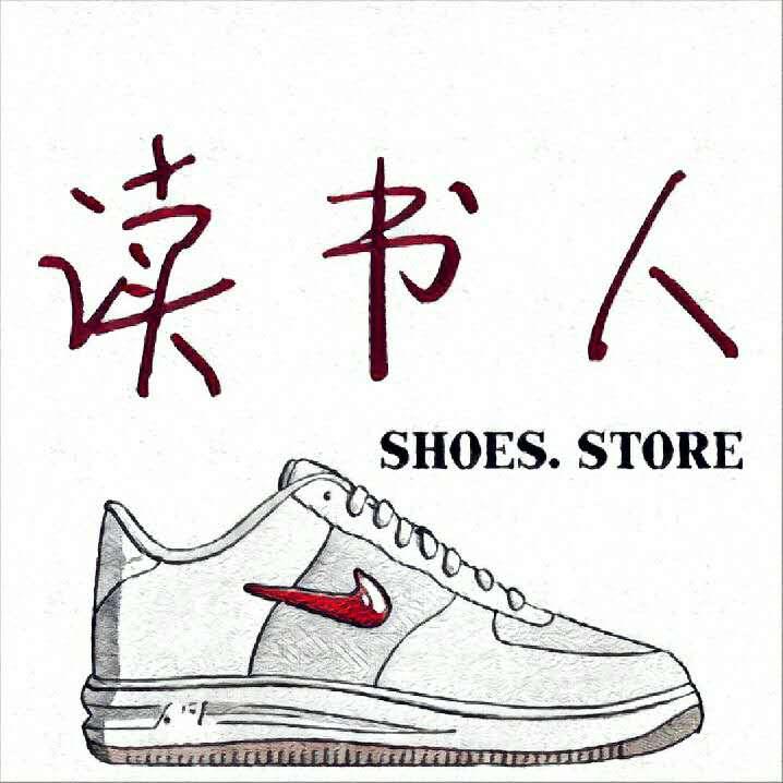 变色龙Sneaker