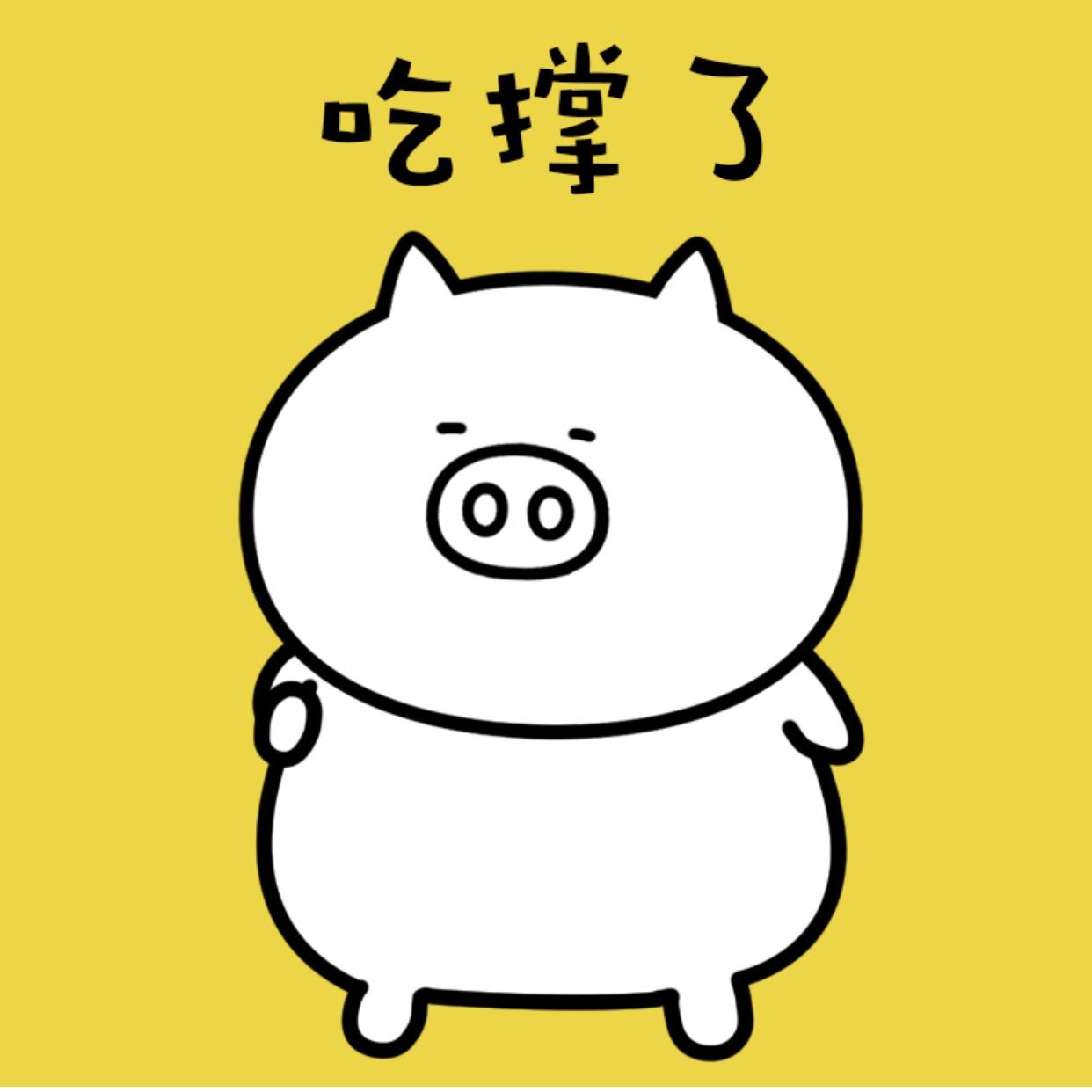 戏命师绯村