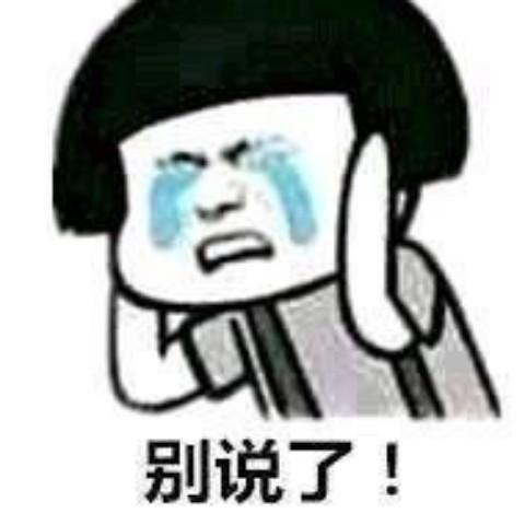 fanfan94613501