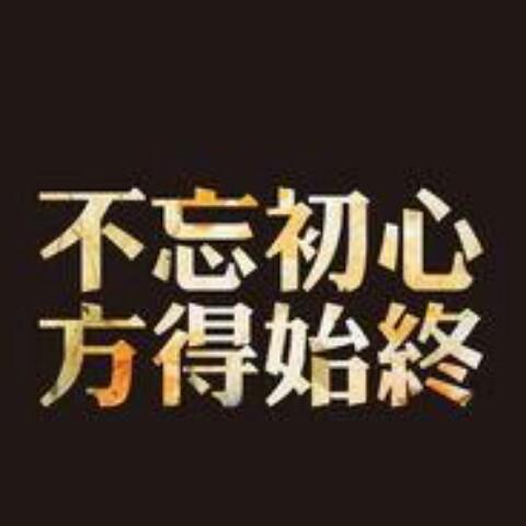 侠舞清风0401