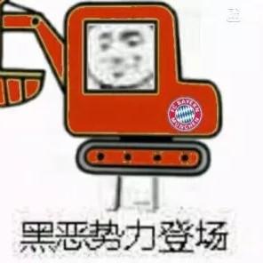 CCTV温格