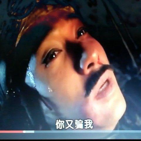 勇库小投神