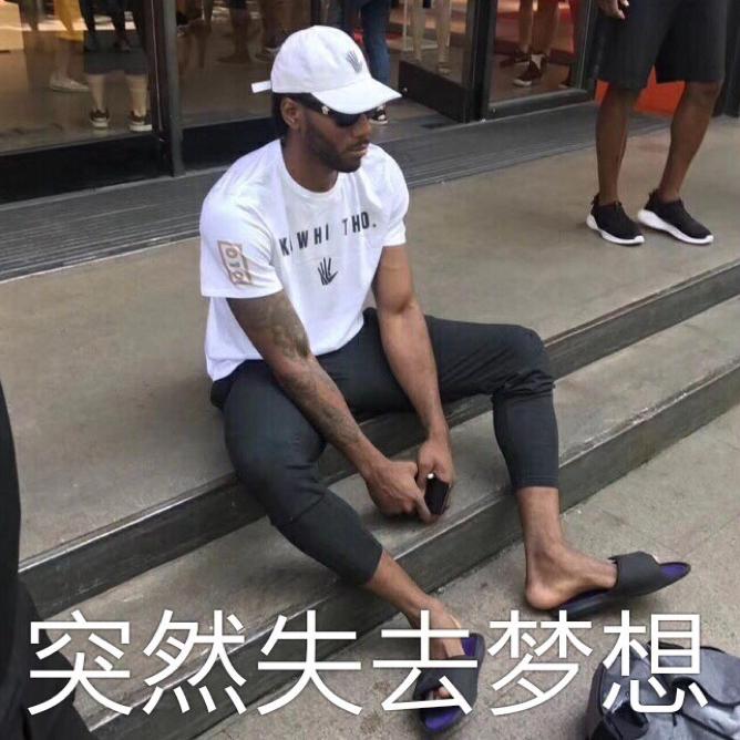 卡哇伊三连MVP
