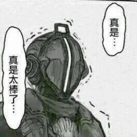 靛蓝突击者