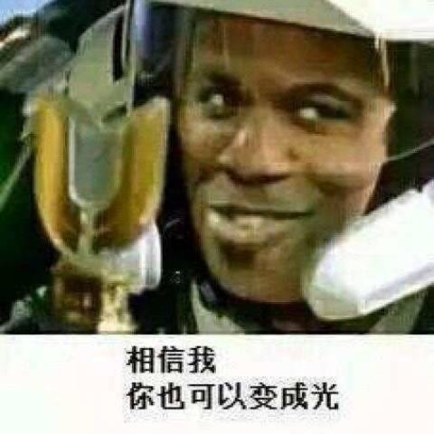 请输入四个汉字