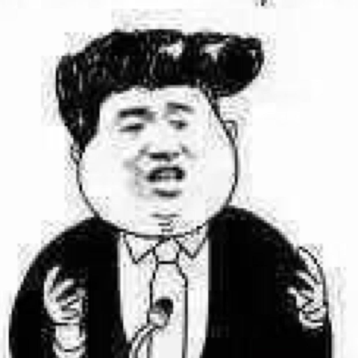etweixiang