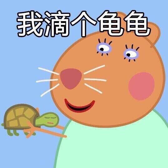 海淀彭于晏