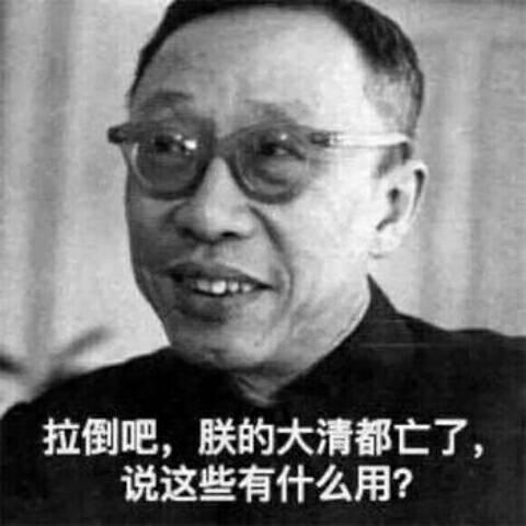 马龙白兰度刘能
