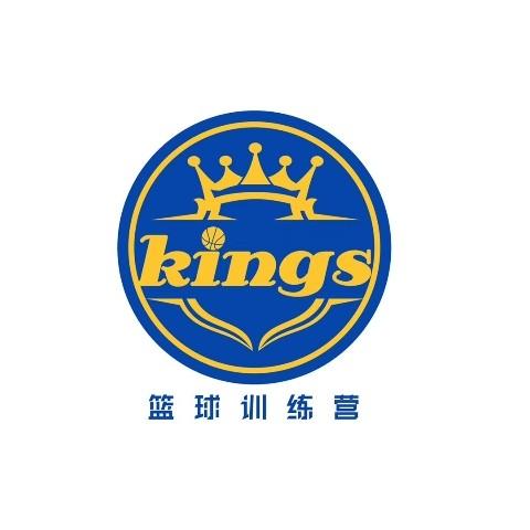 KINGS篮球训练营