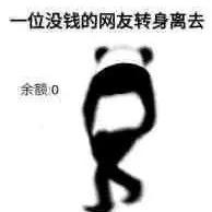 徐汇林宥嘉