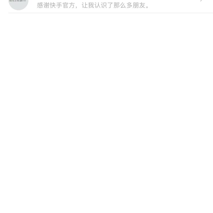 咏春Wong