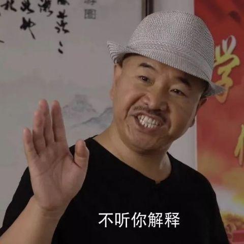 青岛的吴彦祖