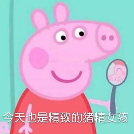 吃火锅的美少女