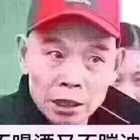 中国鲁能金斯顿