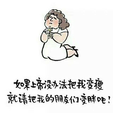 肥牛火锅店