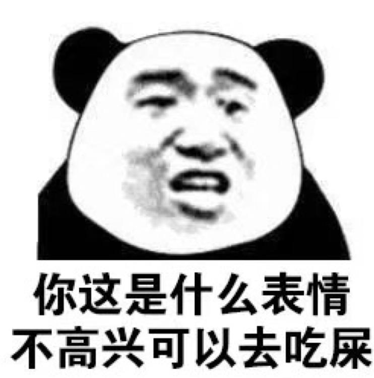 王彦旸小朋友