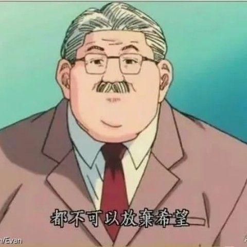 泽言喜欢泡椒