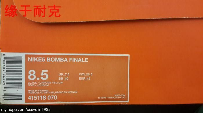 549 41 43 nike5 bomba finale tf ag 415118 070 for Format 41 raumgestaltung ag