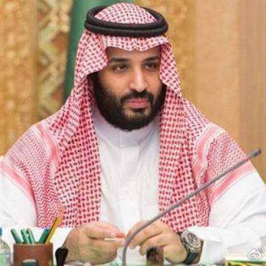 穆罕默德王子