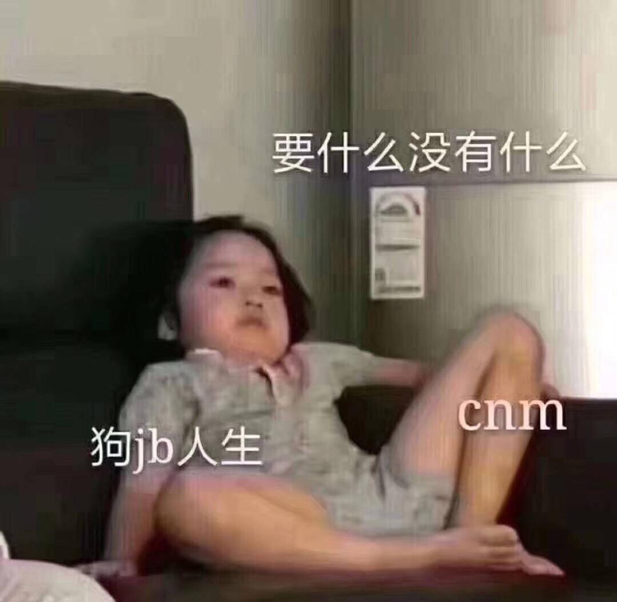 克城新王JR