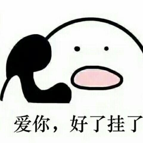 广州恒大好嘢