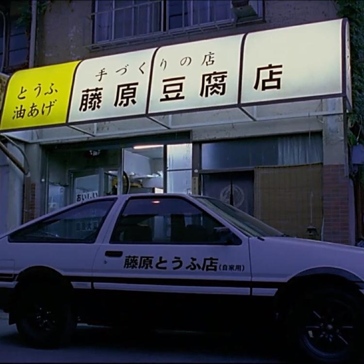 男朋友叫三井寿