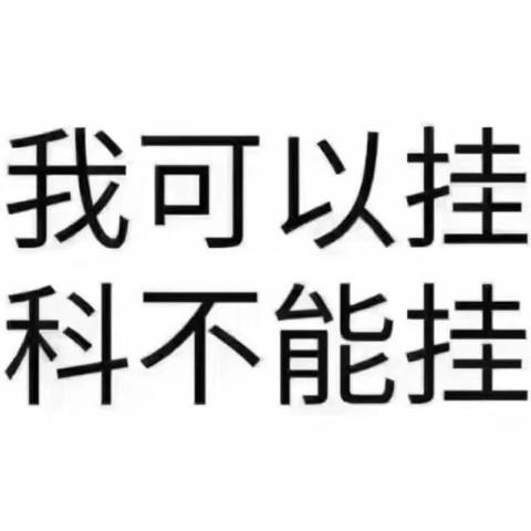 邓紫棋MM