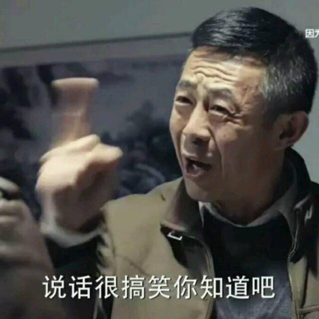詹皇is詹皇