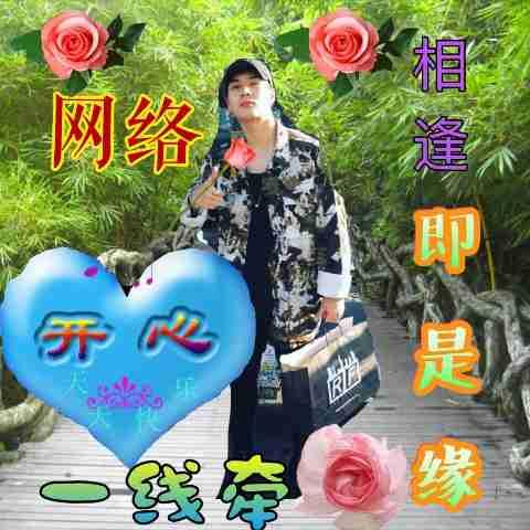 HUPU王嘉尔