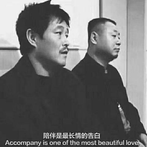 落选村长赵大宝