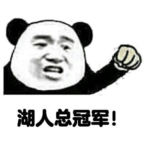 73号李夆佳