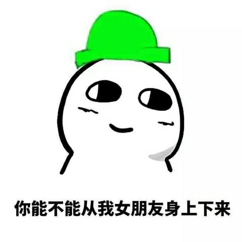 江苏南京市