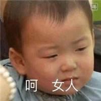 电竞美男吴彦祖
