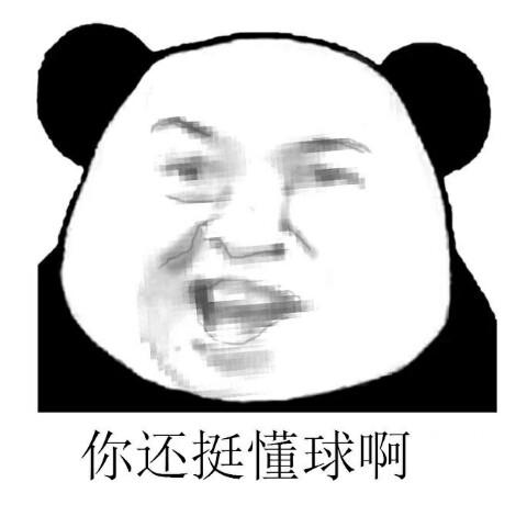 詹韦炮瓜洛城齐聚