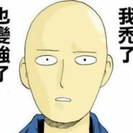 我能教好章彦博的语文